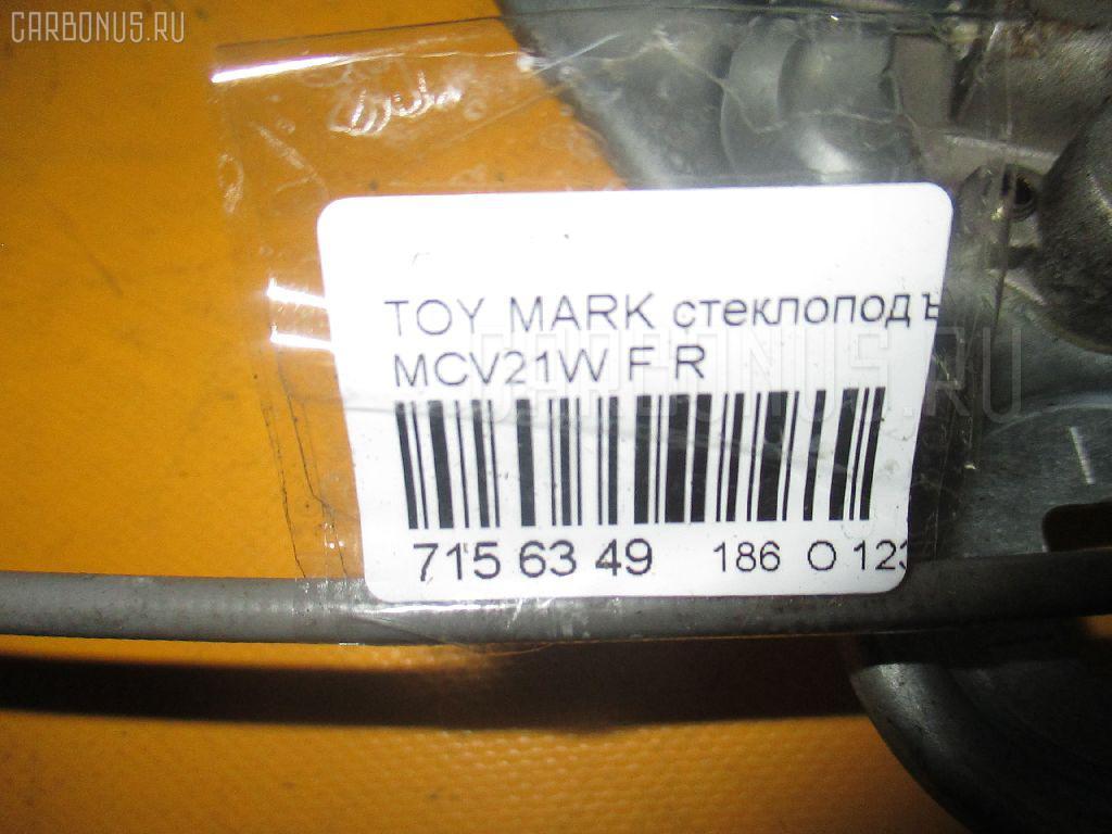 Стеклоподъемный механизм TOYOTA MARK II QUALIS MCV21W Фото 2