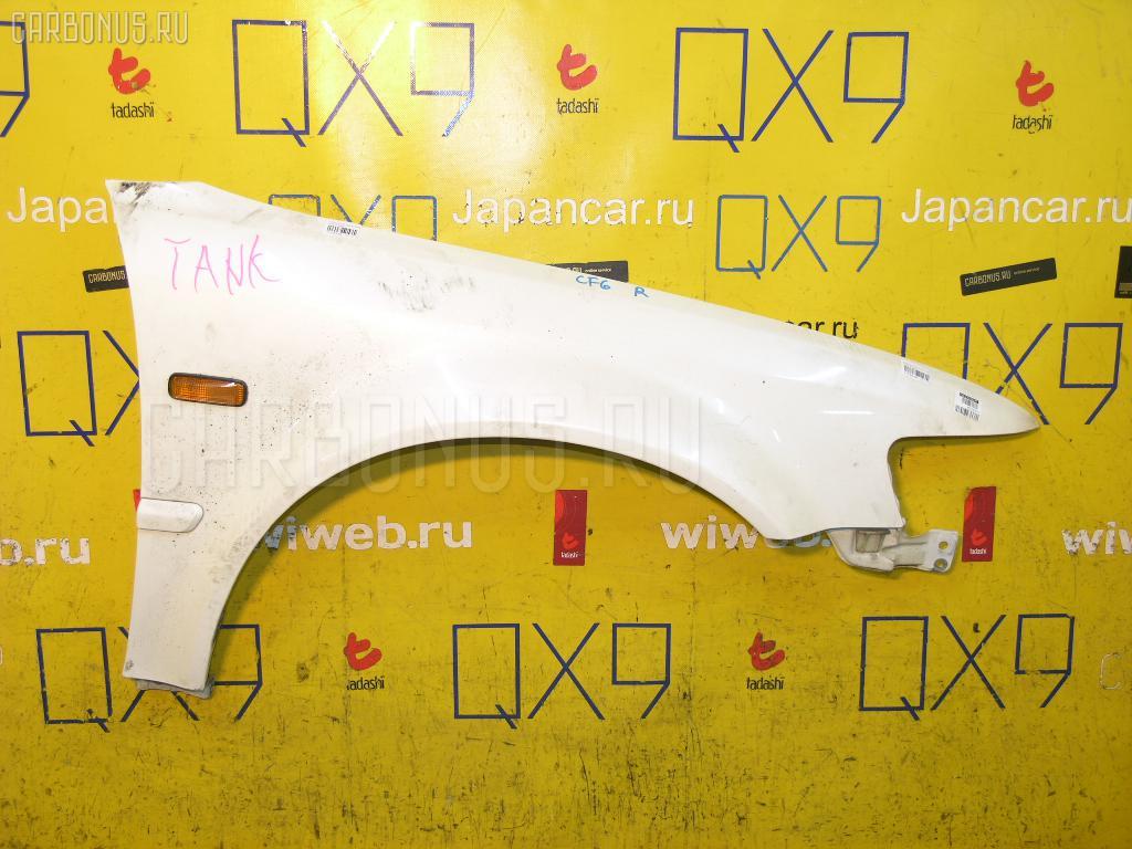 Крыло переднее Honda Accord wagon CF6 Фото 1