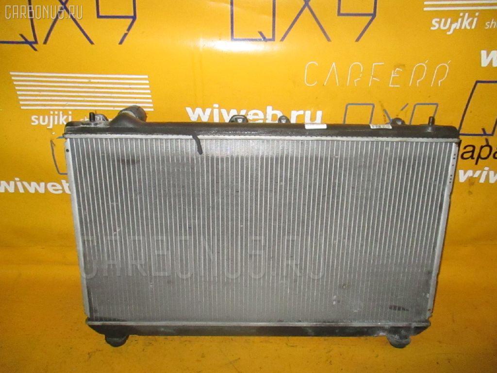 Радиатор ДВС TOYOTA WINDOM MCV21 2MZ-FE. Фото 3