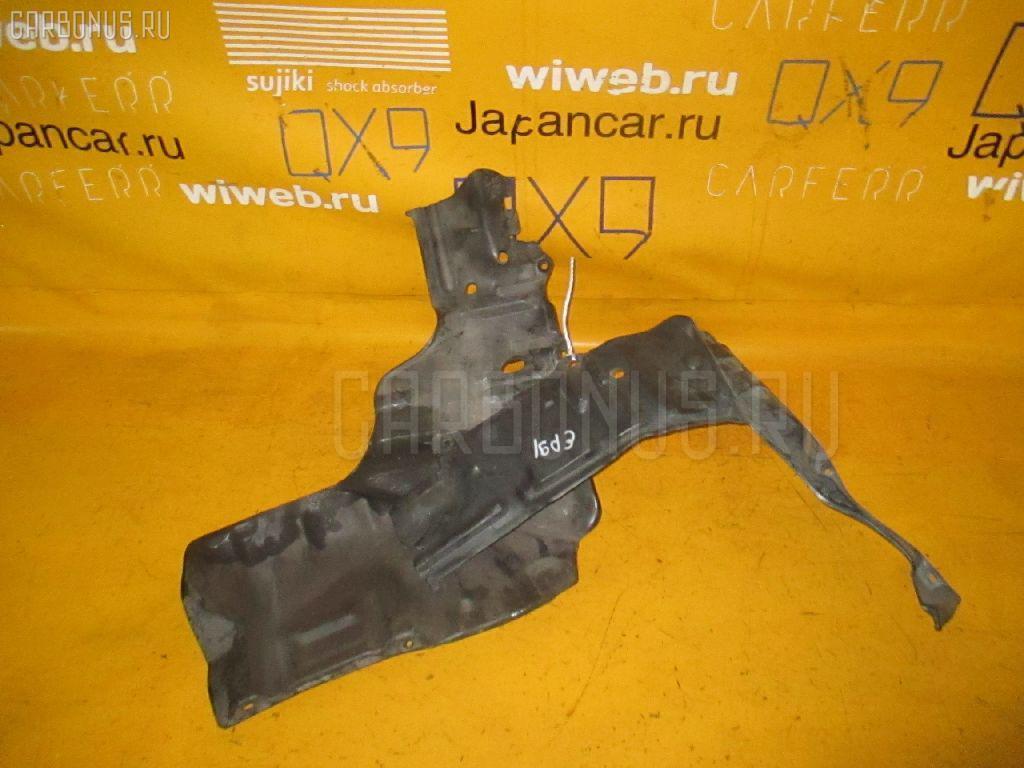 Защита двигателя TOYOTA STARLET EP91 4E-FE. Фото 2