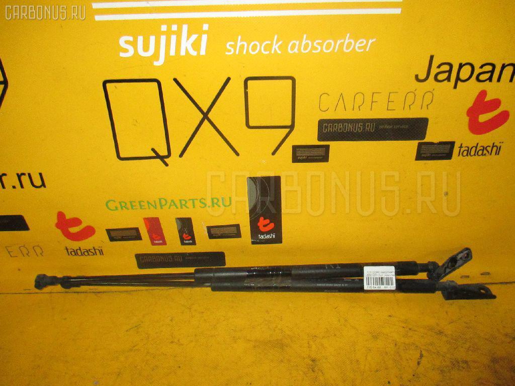 Амортизатор двери Toyota Corolla spacio ZZE122N Фото 1