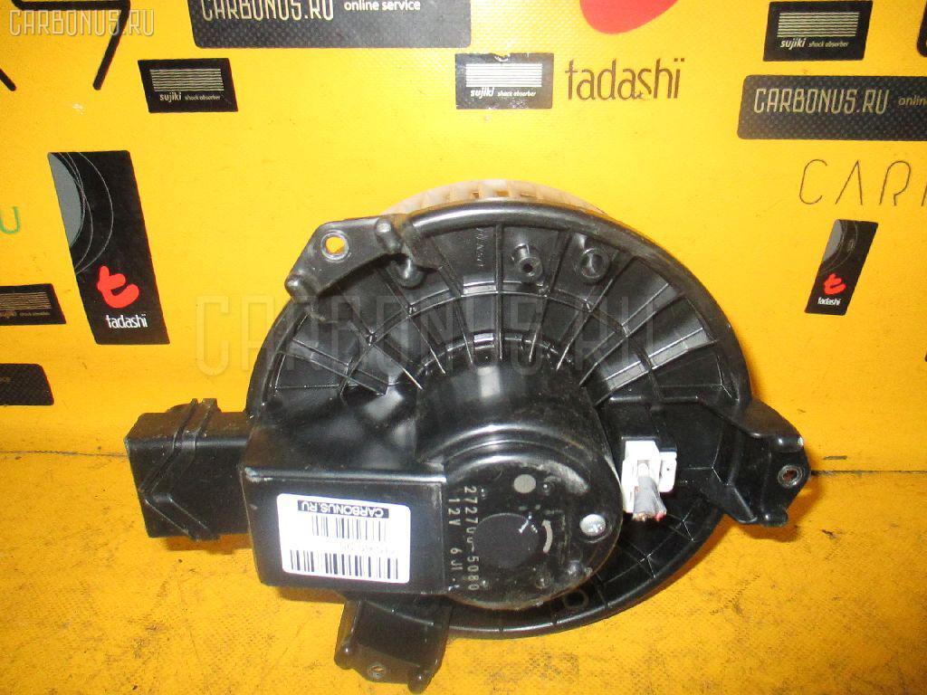 Мотор печки TOYOTA COROLLA AXIO NZE144 Фото 1