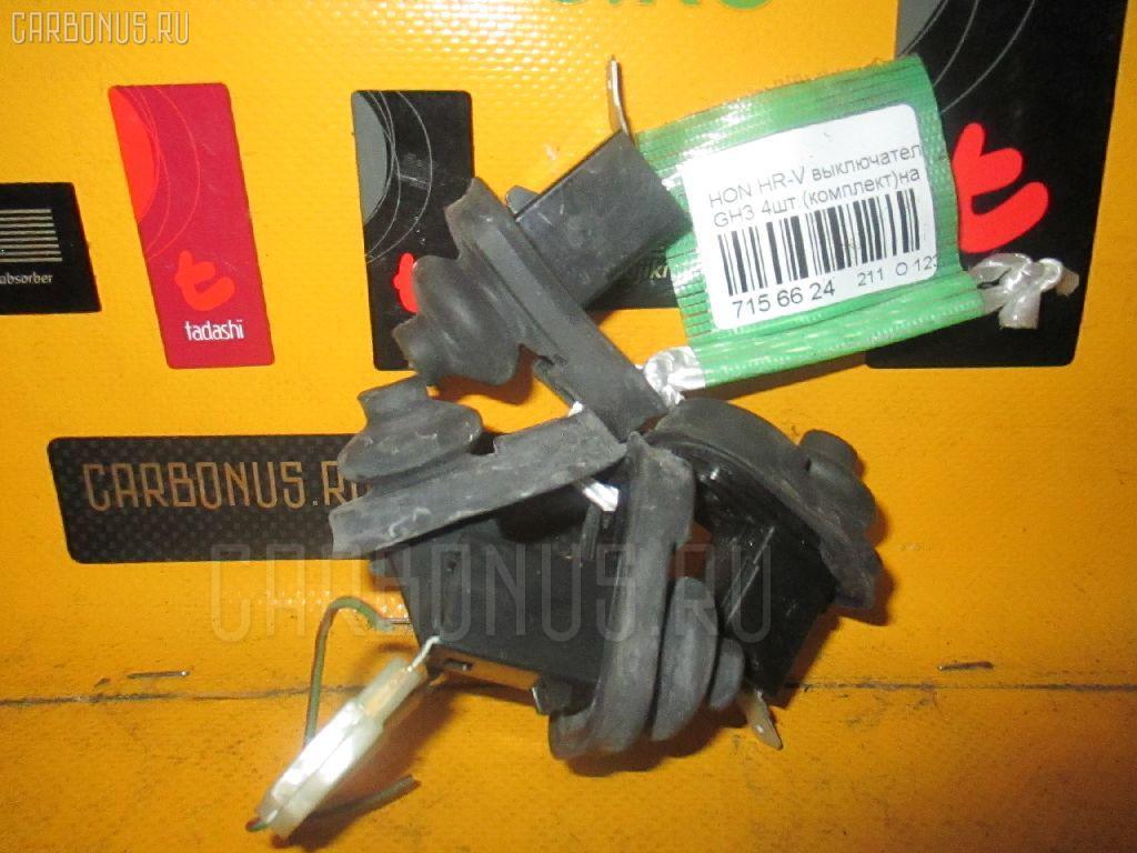 Выключатель концевой HONDA HR-V GH3 Фото 1