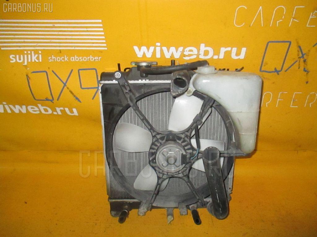 Радиатор ДВС HONDA HR-V GH2 D16A Фото 2