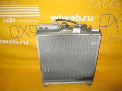 Радиатор ДВС HONDA HR-V GH2 D16A Фото 3
