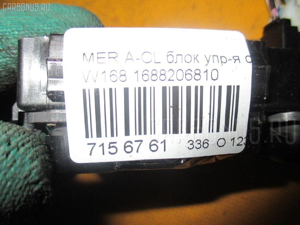 Блок упр-я стеклоподъемниками MERCEDES-BENZ A-CLASS W168.033 Фото 3