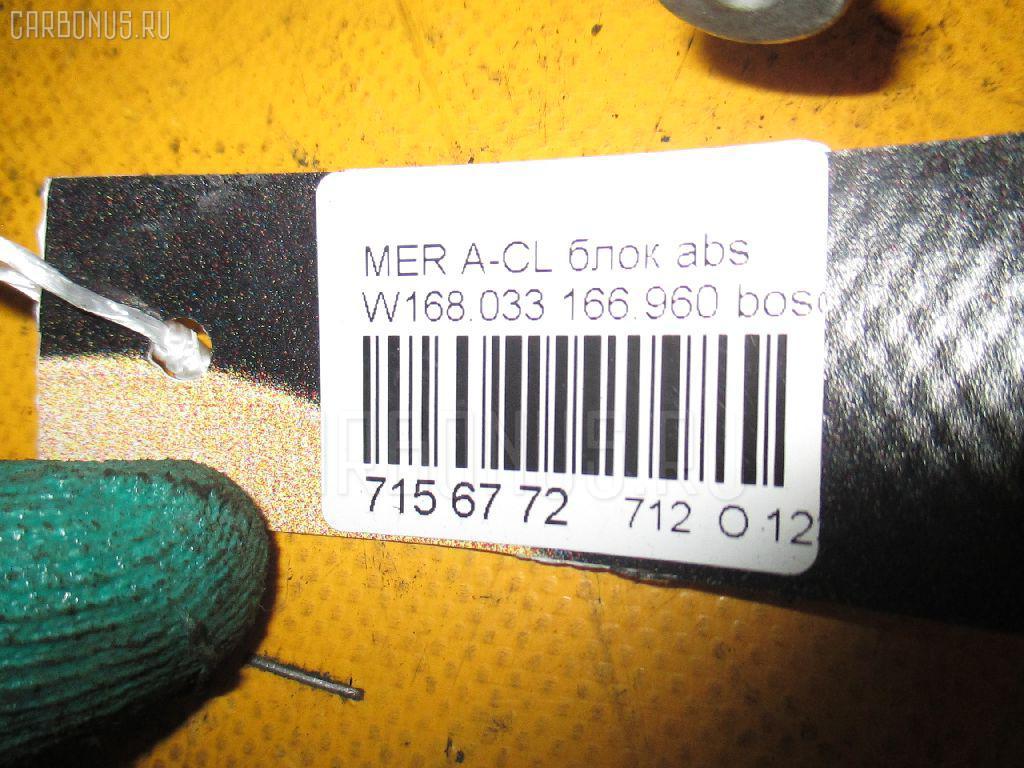 Блок ABS MERCEDES-BENZ A-CLASS W168.033 166.960 Фото 5