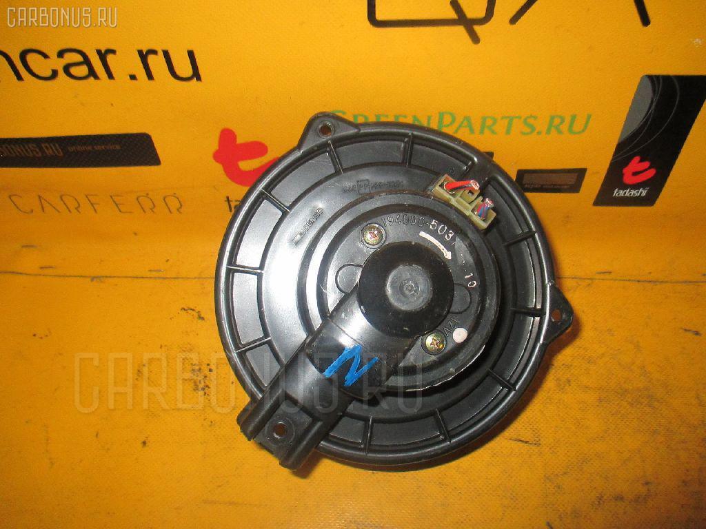 Мотор печки HONDA LEGEND KA9. Фото 2
