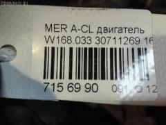 Двигатель Mercedes-benz A-class W168.033 166.960 Фото 8