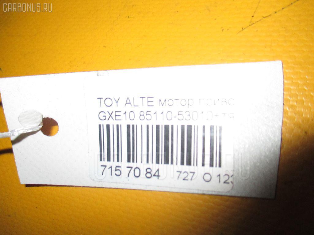Мотор привода дворников TOYOTA ALTEZZA GXE10 Фото 3