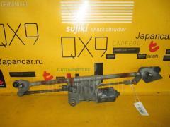 Мотор привода дворников TOYOTA ALTEZZA GXE10 Фото 1