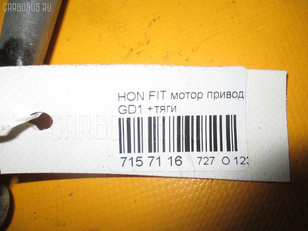 Мотор привода дворников HONDA FIT GD1 Фото 5