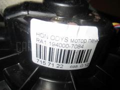 Мотор печки Honda Odyssey RA1 Фото 3