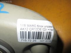 Блок управления климатконтроля Nissan March AK12 CR12DE Фото 3