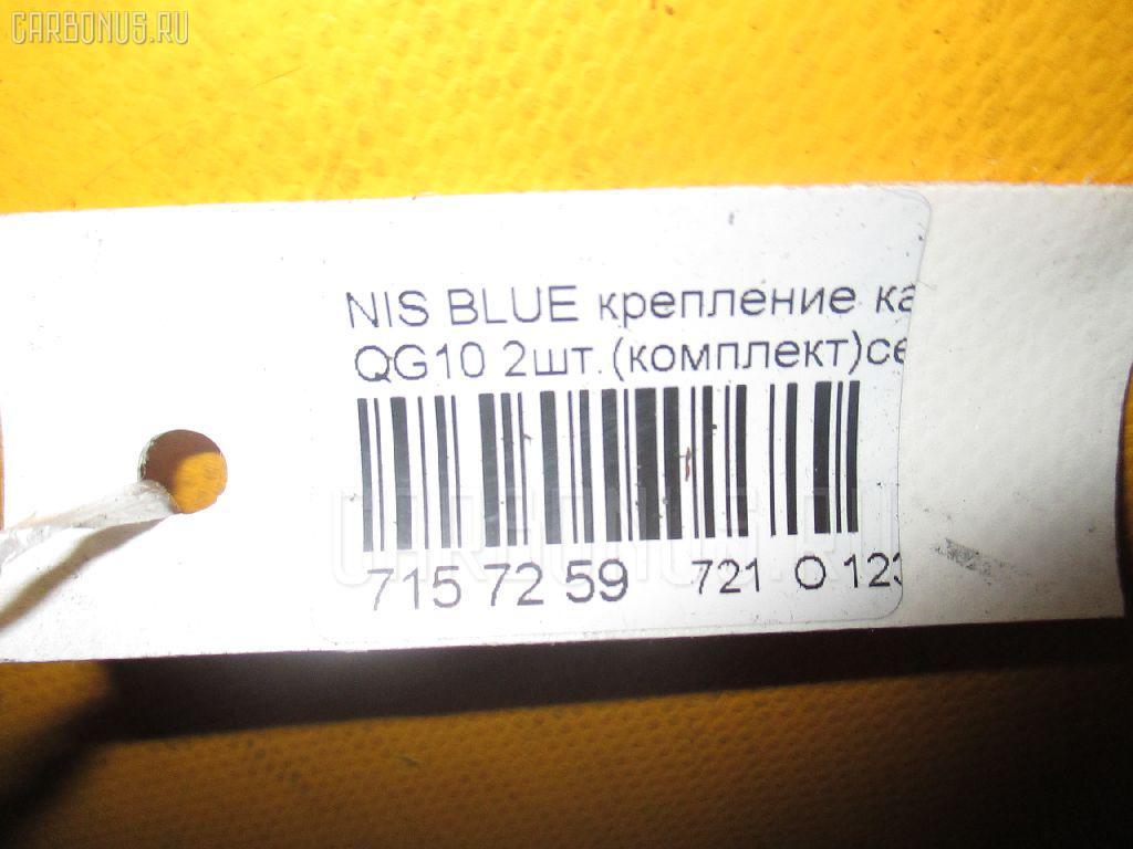 Крепление капота NISSAN BLUEBIRD SYLPHY QG10 Фото 2