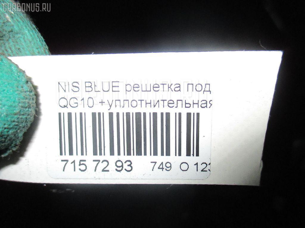 Решетка под лобовое стекло NISSAN BLUEBIRD SYLPHY QG10 Фото 2
