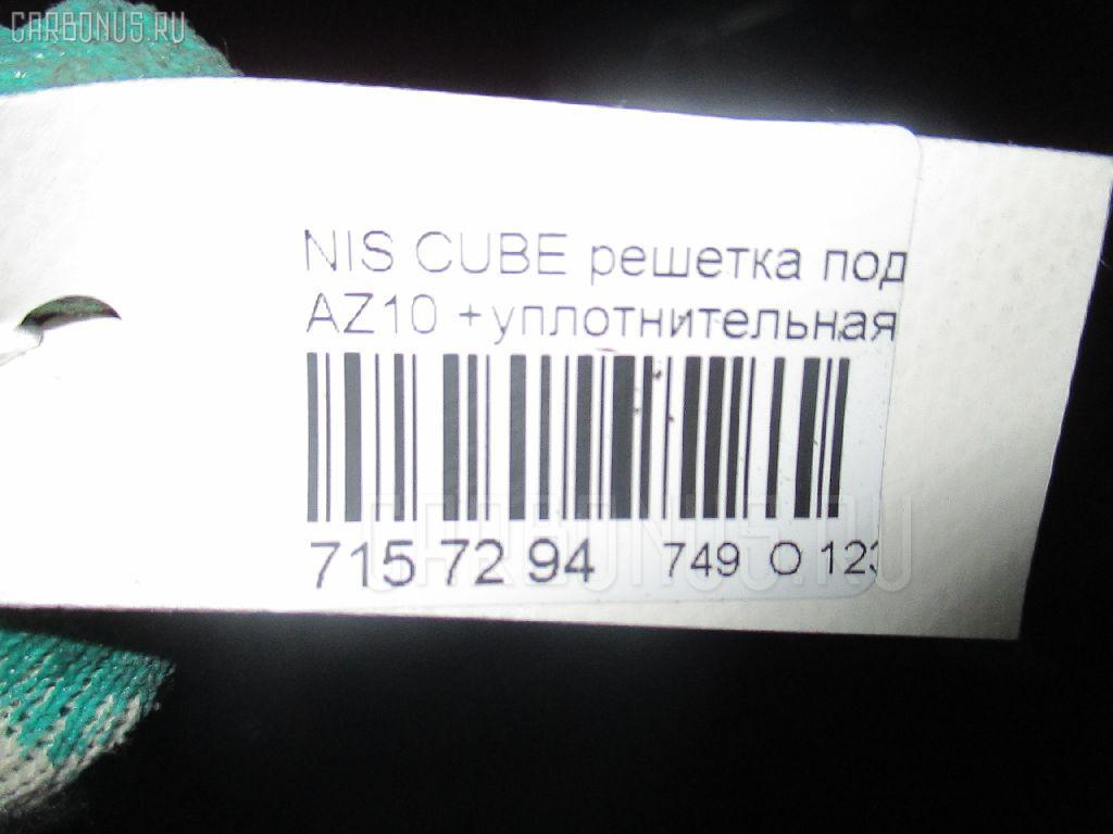Решетка под лобовое стекло NISSAN CUBE AZ10 Фото 2