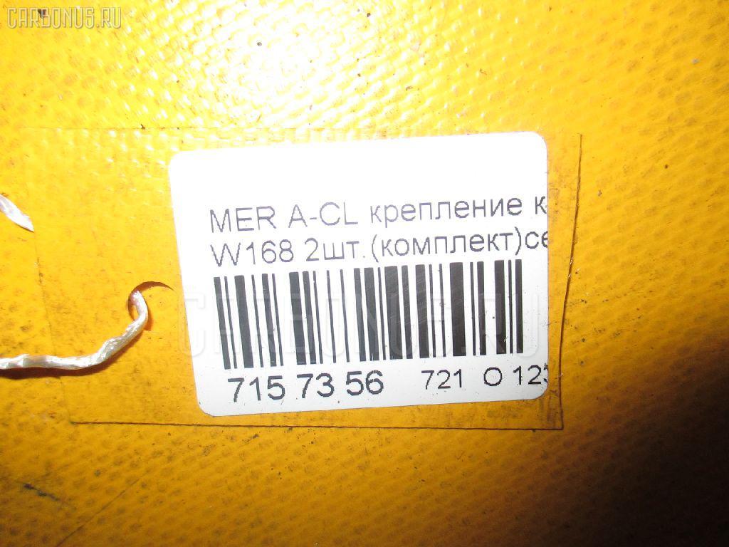 Петля капота MERCEDES-BENZ A-CLASS W168.033 Фото 3