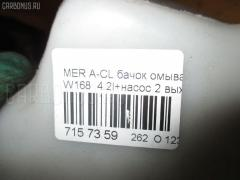 Бачок омывателя Mercedes-benz A-class W168.033 Фото 3