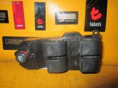 Блок упр-я стеклоподъемниками HONDA LIFE JB5 Фото 1