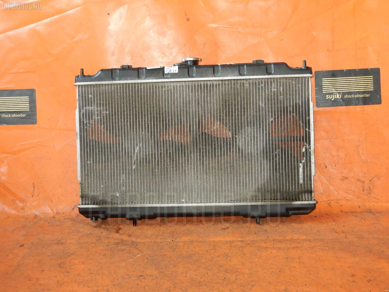 Радиатор ДВС Nissan Bluebird sylphy QG10 QG18DE Фото 1