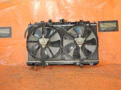 Радиатор ДВС Nissan Bluebird sylphy QG10 QG18DE Фото 2