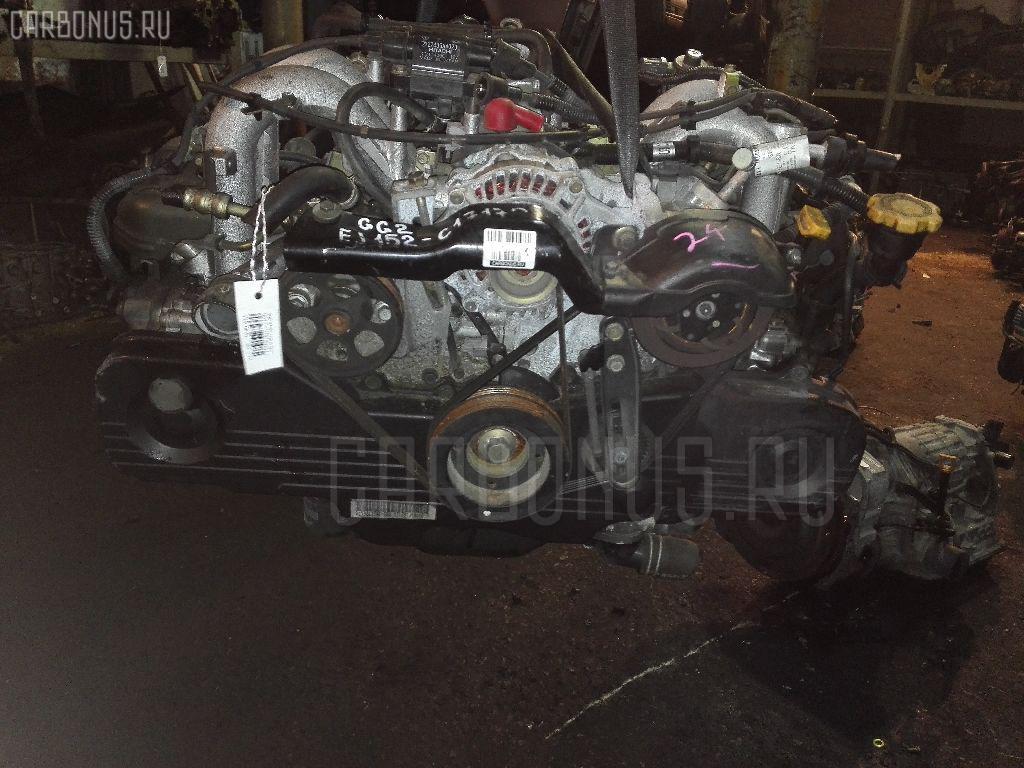 Двигатель SUBARU IMPREZA WAGON GG2 EJ152 Фото 3