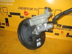 Главный тормозной цилиндр NISSAN MARCH AK12 CR12DE Фото 2