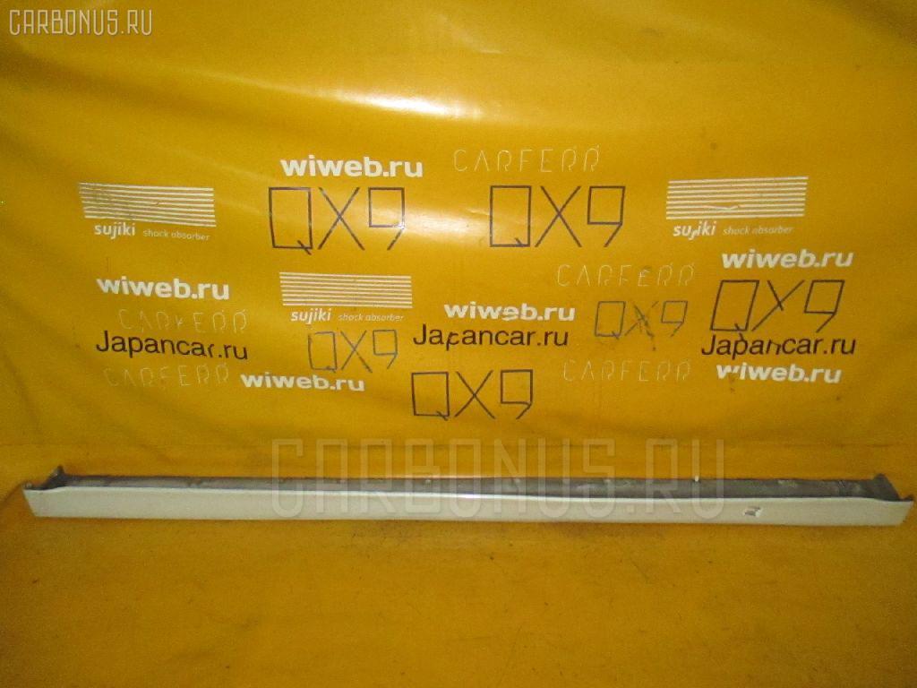 Порог кузова пластиковый ( обвес ) MITSUBISHI CHARIOT GRANDIS N84W Фото 3
