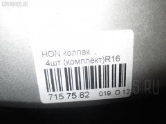 Колпак Honda Фото 3