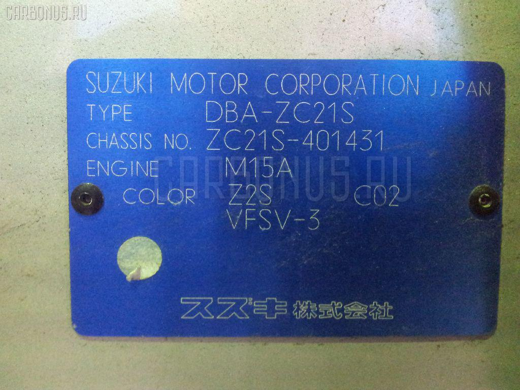 Подкрылок SUZUKI SWIFT ZC21S M15A Фото 2