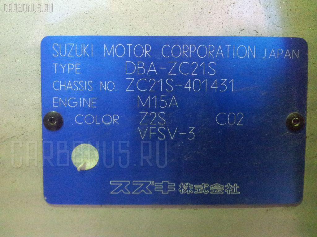 Защита двигателя SUZUKI SWIFT ZC21S M15A Фото 2