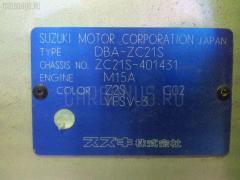 Глушитель SUZUKI SWIFT ZC21S M15A Фото 2