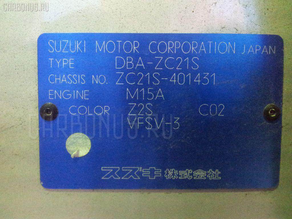 Главный тормозной цилиндр SUZUKI SWIFT ZC21S M15A Фото 3