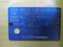 Дверь задняя Suzuki Swift ZC21S Фото 4