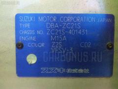 Козырек от солнца Suzuki Swift ZC21S Фото 5