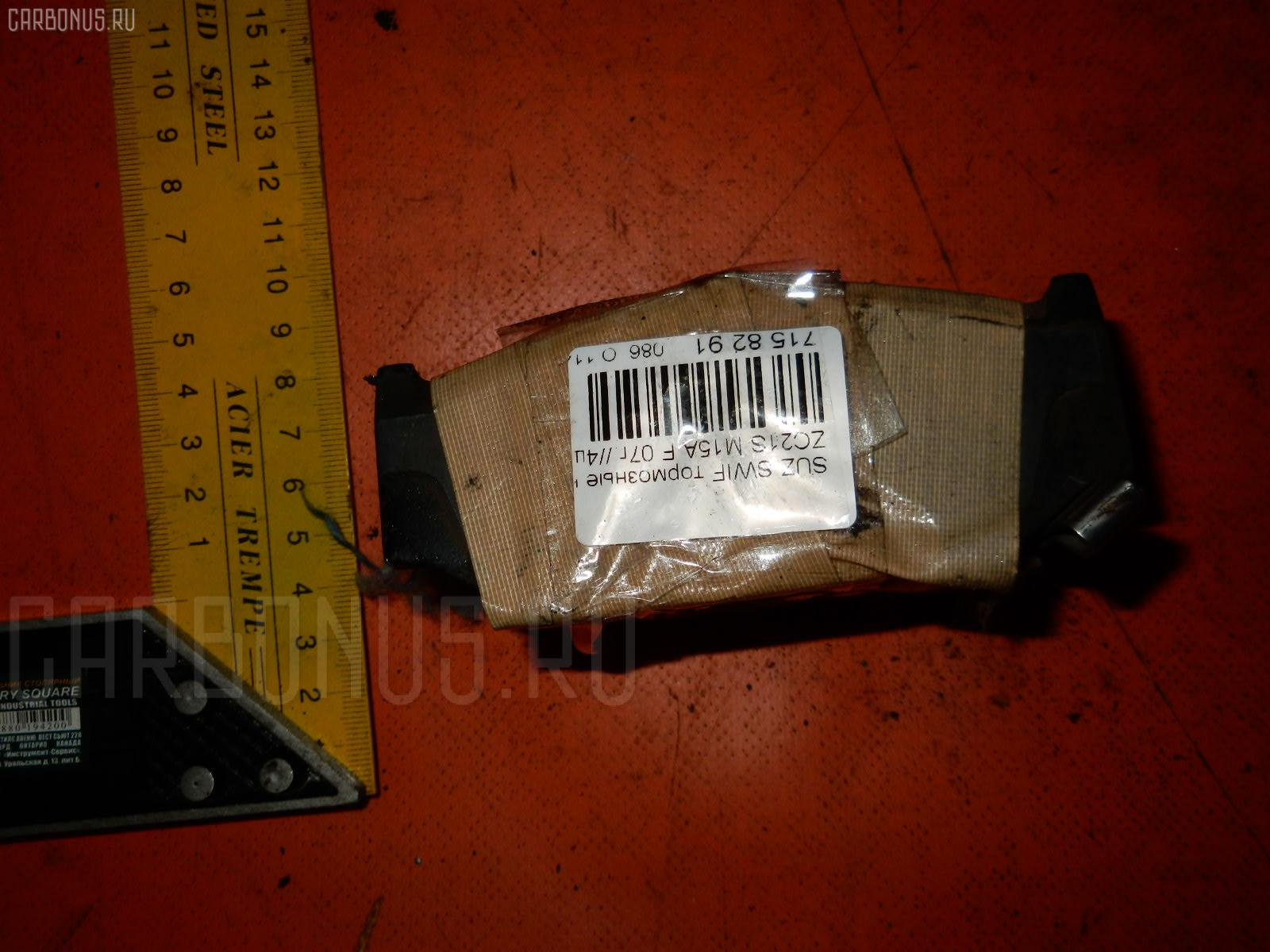 Тормозные колодки SUZUKI SWIFT ZC71S K12B. Фото 2