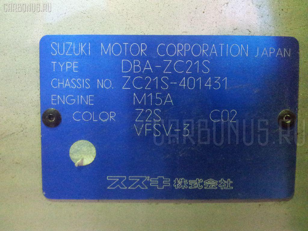 Подставка под аккумулятор SUZUKI SWIFT ZC21S Фото 3