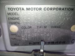 Мотор привода дворников TOYOTA CALDINA ST215W Фото 2