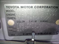 Привод Toyota Caldina ST215W 3S-GTE Фото 3