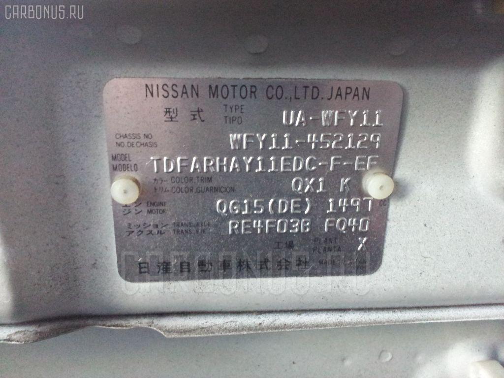 Подкрылок NISSAN WINGROAD WFY11 QG15DE Фото 4