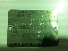 Привод NISSAN CEDRIC HY33 VQ30DE Фото 2