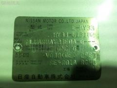 Глушитель Nissan Cedric HY33 VQ30DE Фото 2