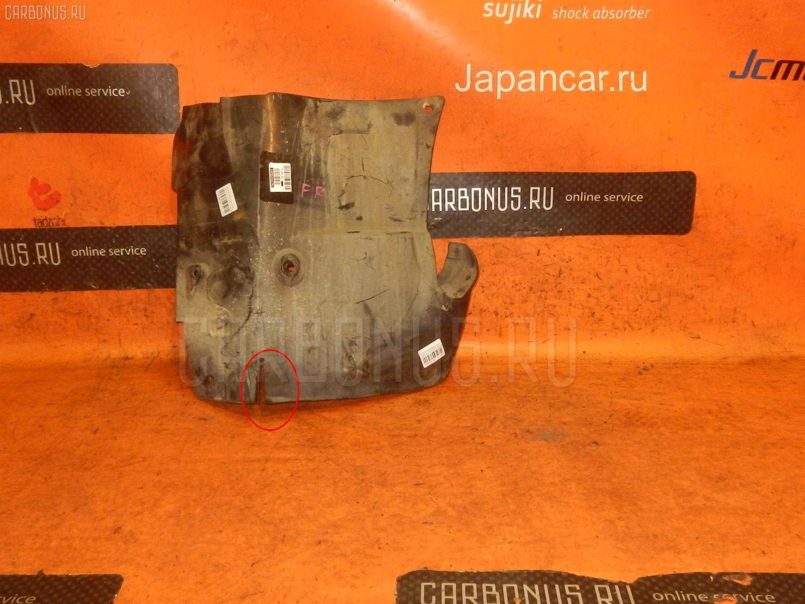 Брызговик SUBARU SAMBAR TW1 Фото 1