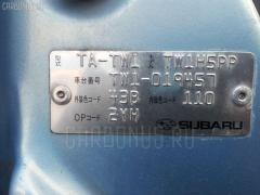 Air bag SUBARU SAMBAR TW1 Фото 4