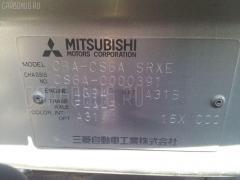 Тросик топливного бака MITSUBISHI LANCER CS6A Фото 2