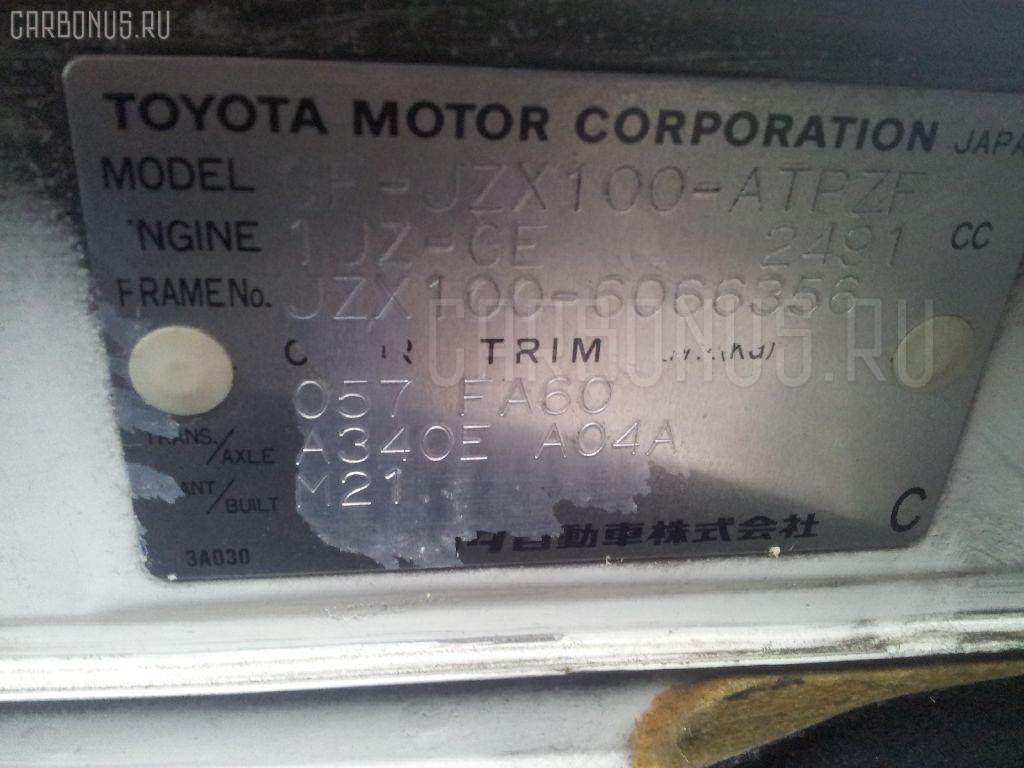 Тросик топливного бака TOYOTA MARK II JZX100 Фото 2