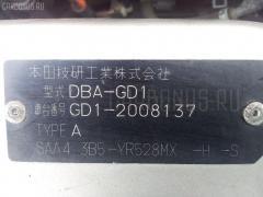 Глушитель HONDA FIT GD1 L13A Фото 2