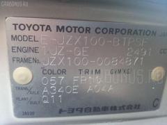 Дверь боковая Toyota Chaser JZX100 Фото 5