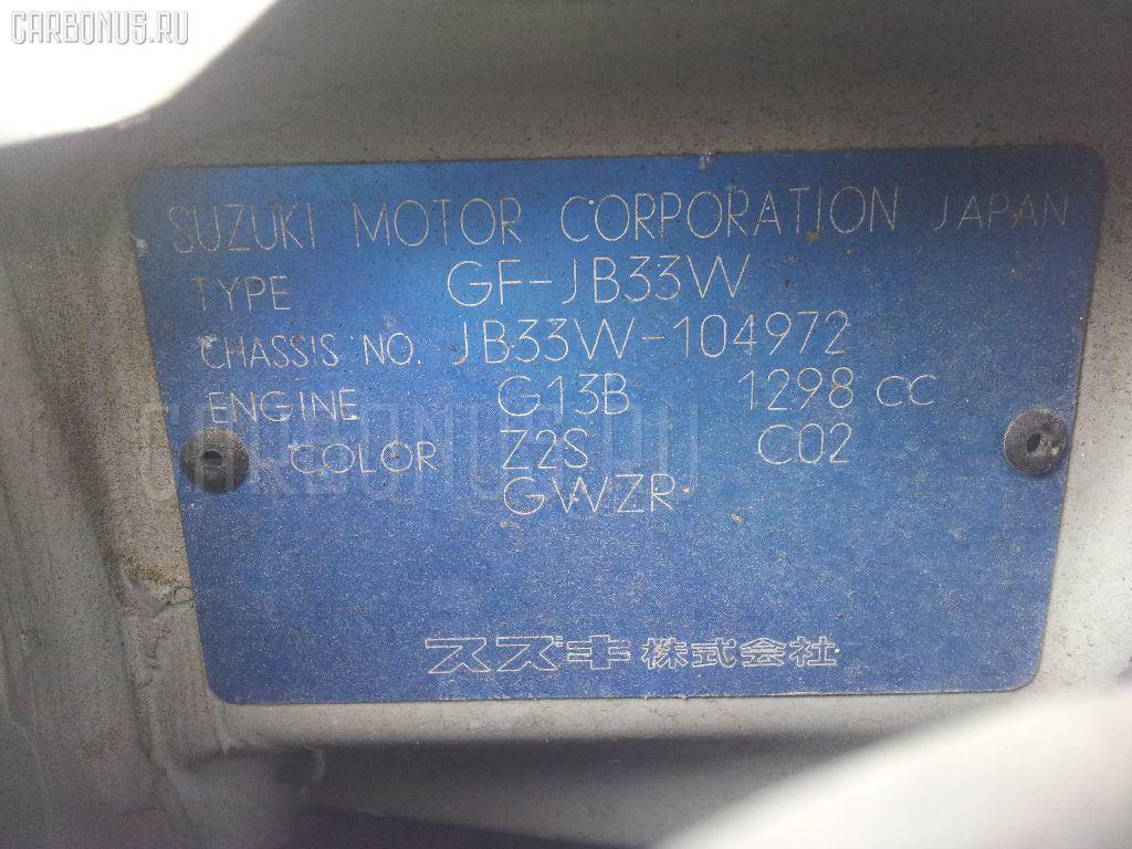 Радиатор печки SUZUKI JIMNY JB33W G13B Фото 3